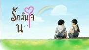 [thaifanzone] Kiss Me thai Bg E03