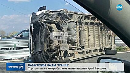 """Камион и кола се удариха на """"Тракия"""", има пострадал"""