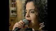 Оригинала На Бони- Вечно Мой- Eva Kanelli - Abyssos live 1993г.