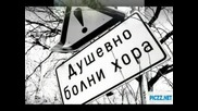 Моету Дрогарче :]