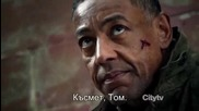 Revolution Революция S01e17 (2013) бг субтитри