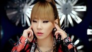 Превод! 2ne1 - Dont Stop The Music • 2010