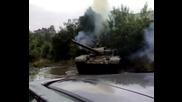 2233 Tank