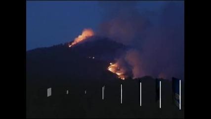 Пожари бушуват в Испания, има жертви
