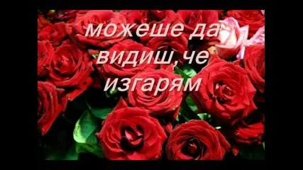 If Only You (превод)