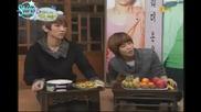 Бг превод Shinee Hello Baby Ep3 3/5