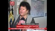 Кандидатът за евродепутат Магдалена Ташева дари средства на страозагорското сдружение Диабет