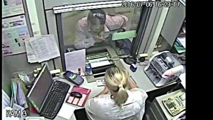 Как мошеник изигра касиерка в банка .
