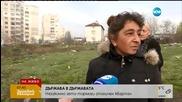 Държава в държавата: Незаконно гето тормози столичен квартал