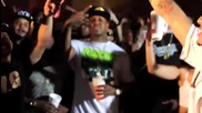 Kirko Bangz, Z- Ro, Paul Wall & Slim Thug - Cup Up Top Down