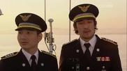Бг субс! Poseidon / Посейдон (2011) Епизод 16 Част 4/4 Final