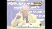 Господари на Ефира-Професор Вучков пак разсъждава и говори Глупости
