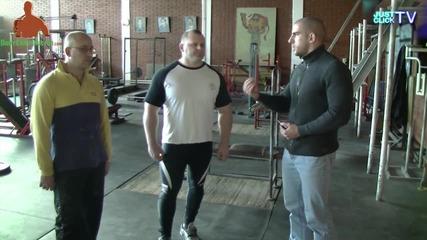 Супер Сериите С01 Еп15 - Тренировка за сила с Ивайло Христов и Крум Крумов