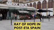 Шанс за мир в северна Испания - ЕТА се разоръжава