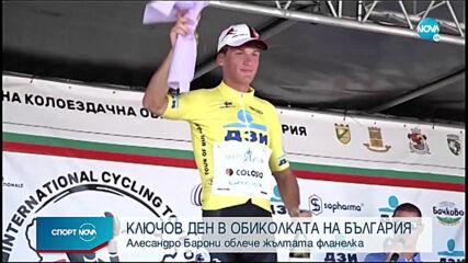 Алесандро Барони облече жълтата фланелка след втория етап от Обиколката на България