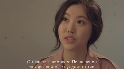 Romance Blue - Епизод 2