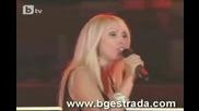 Кристина Димитрова и Атанас Сребрев - Островът на любовта 2011