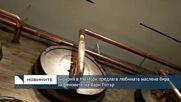 Бирария в Ню Йорк предлага любимата маслена бира за феновете на Хари Потър