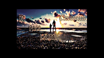 Kc, Paco, Lolita & Boiko - Spomeni (един истински трак!!!)