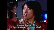 [ Bg Sub ] Delightful Girl Choon Hyang - Еп. 1 - 2/3