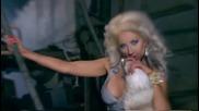 Джоанна - Грубо обичана (official Video)