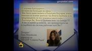 "Измамничка вече в затвора 3 - благодарствено писмо от директора на 145 СОУ ""Симеон Радев"" - София"