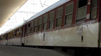 44 060 заминава за Варна.