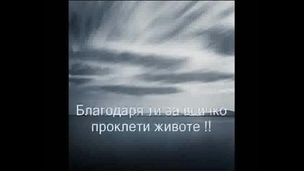 Mile Kitic - Naj Bolje Je Da Me Nema Превод