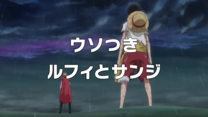 One Piece - Епизод 825 Preview