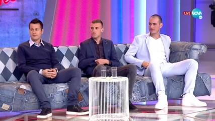 Националните параатлети на гости в Забраненото шоу на Рачков (11.04.2021)