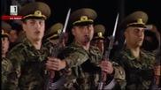 Тържествена заря-проверка деня на независимостта на България 22 . 09. 2014