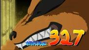 Naruto Shippuuden 327 [bg Sub] Високо Качество