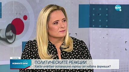 Какво очакват останалите партии от новата формация на Петков и Василев