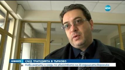Наблюдаващият прокурор: Няма задържан за убийството на Вероника