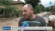 БЕДСТВЕНО ПОЛОЖЕНИЕ В ТЕТЕВЕН: Спасиха 13 деца от вила в Гложене