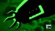 « Bg & Eng subs » Ben 10 Ultimate Alien- Armodrillo - Transformation