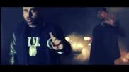 Fullclip ft Dim4ou-номерата