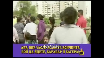 Най - смешните ромски бисери от 2013 - 2014