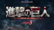 [ Bg Sub ] Attack on Titan / Shingeki no Kyojin | Season 3 Episode 7 ( S3 07 )