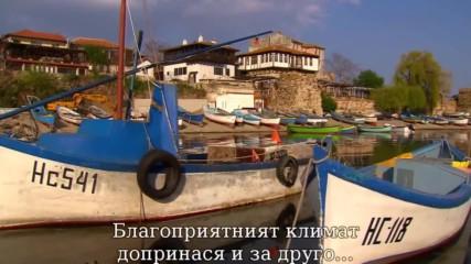 България - По дивият Балкан