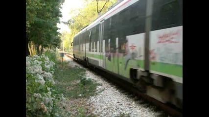 междугарие Филипово - централна гара Пловдив