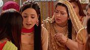 Неизбежна любов - Aparihaary Pyaar - 43 епизод