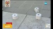 Яйца, домати и тоалетна хартия полетяха към парламента