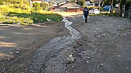 """""""Моята новина"""": 3 месеца тече вода в Перник, кв. """"Рудничар"""""""