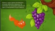 Лисицата и гроздето - Приказка за деца