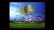 ya sadati ouled taha allah wakbar!!!!,  un vнdeo de annabafrai63. islam,  allah,  moha