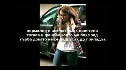 The Life Is Not So Easy ;; E16 S01 *отвлечи я*
