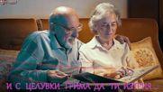 ✰ Бобан Райович & Кристина Иванович - Генерация (2016) ✰