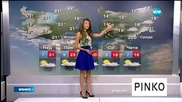 Прогноза за времето (26.04.2015 - сутрешна)