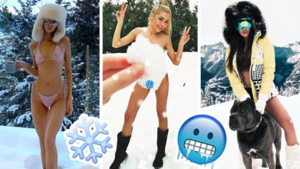 Нова мания: Instagram мацки се снимат голи в снега! Кои българки се включиха?